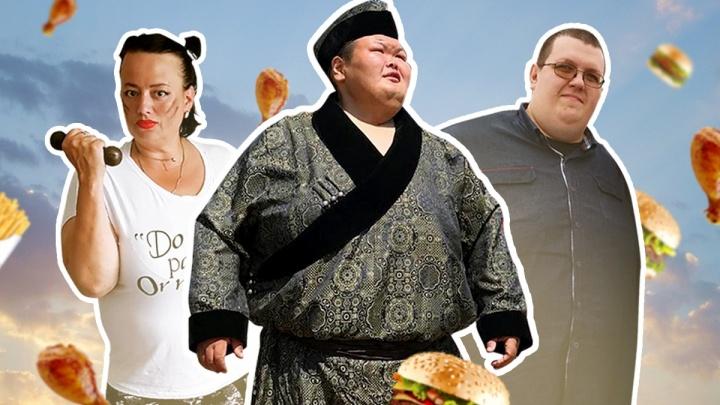 Обезжиренная пятёрка: они похудели на 254 кг и продолжают дальше
