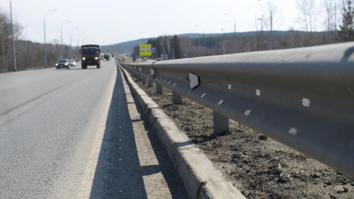 На трассе М5 под Екатеринбургом установят разделительные барьеры