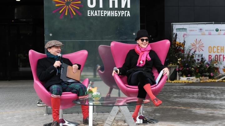Тест-драйв красивой жизни: в доме бизнес-класса в центре Екатеринбурга пройдёт день открытых дверей