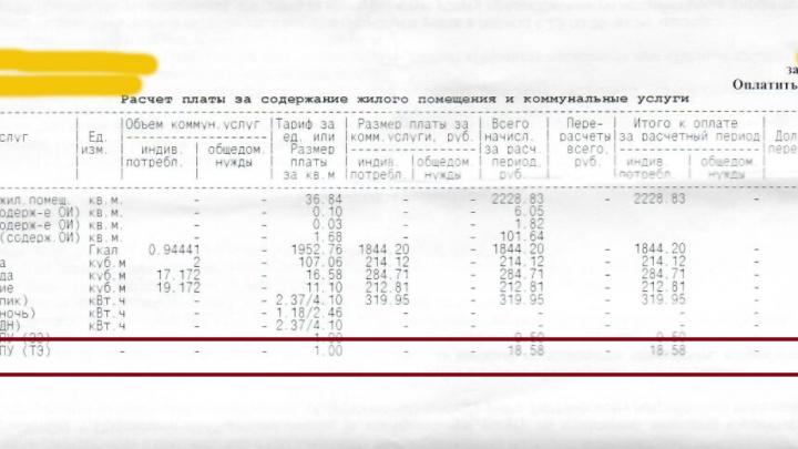 Жители Автозавода заплатили 220 млн «за воздух»