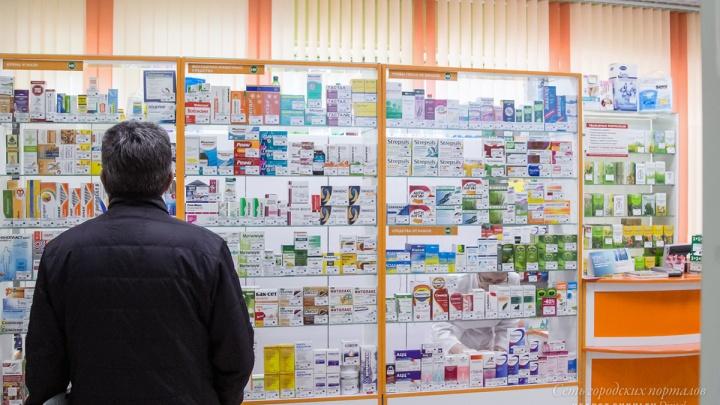 ФАС заставит аптеки предлагать покупателям дешевые аналоги дорогих лекарств