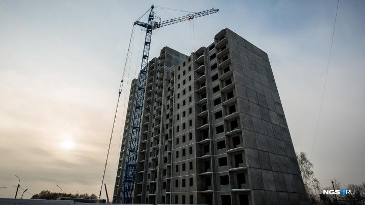 50 строящихся домов в Новосибирской области попали в зону риска
