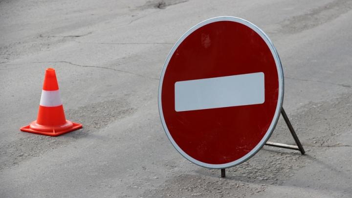 Открытие бульвара в Кемерово: запрещенные для парковки улицы