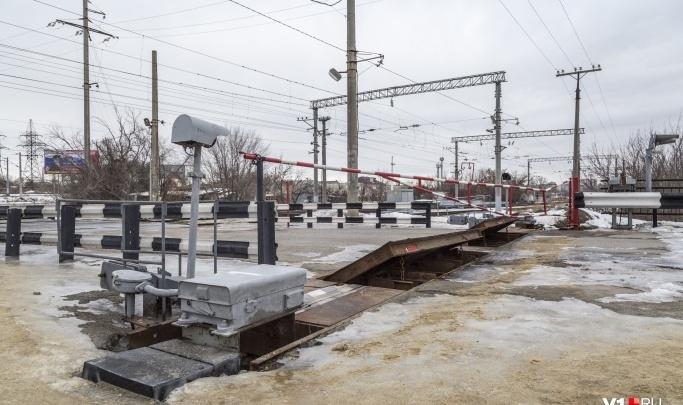 В Волгограде в ночь закроют переезд на выезде на федеральную трассу
