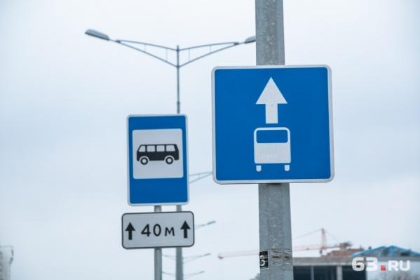 Сейчас в Самаре работают четыре специальных автобусных маршрута
