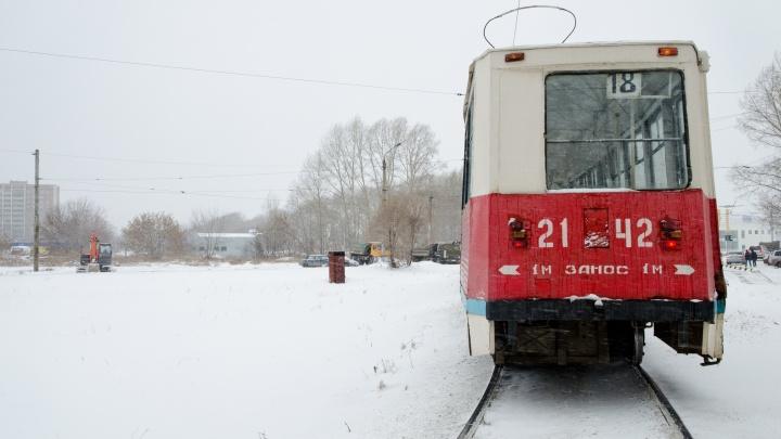 Трамвай сошёл с рельсов в Ленинском районе — на Котовского встали вагоны