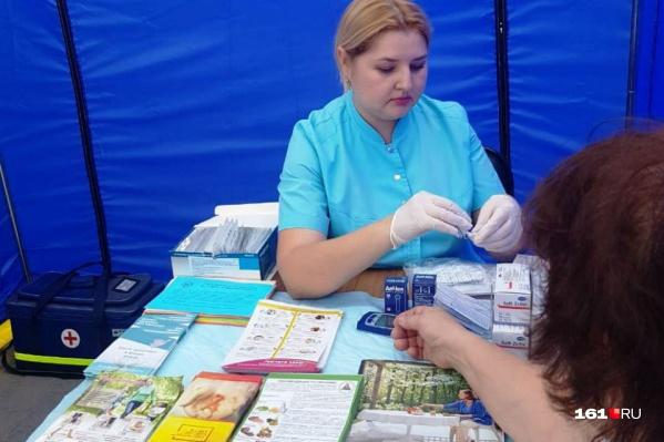 В День города врачи проведут тест на ВИЧ
