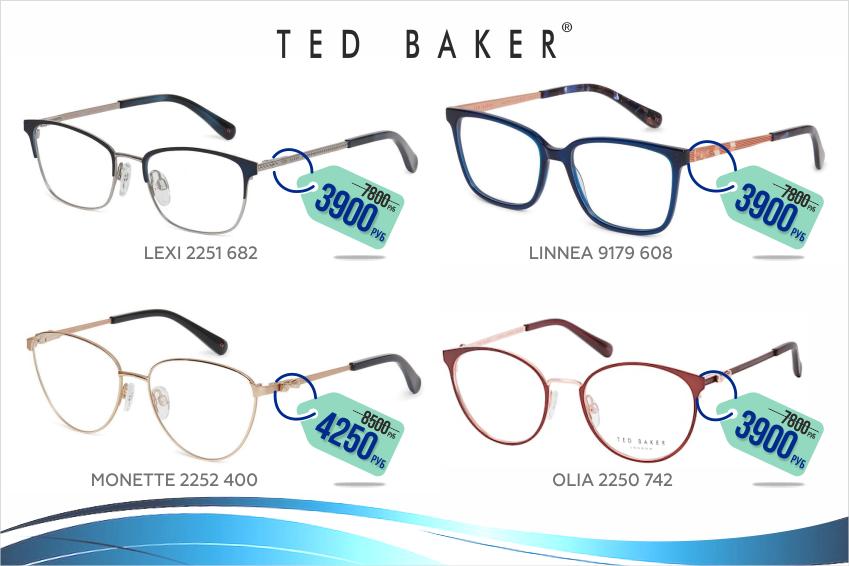 В женских моделях на заушниках можно найти узнаваемый для аксессуаров Ted Baker элегантный бант