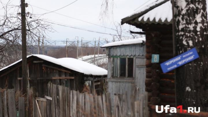 Пропавшую 14-летнюю девочку из Кармаскалов в Уфе сбил поезд