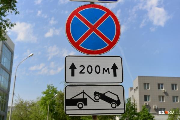 Парковку запретили из-за жалоб жителей ближайших к площади домов