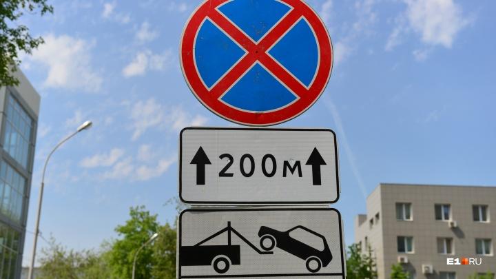 На площади Кирова запретили парковку из-залюбителей курить кальян по ночам