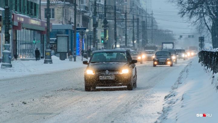 МЧС предупреждает о снегопадах и изморози в Прикамье