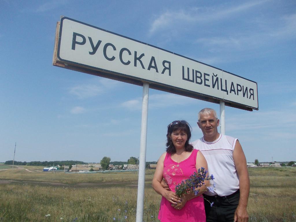 Римма и Евгений много путешествовали на автомобиле