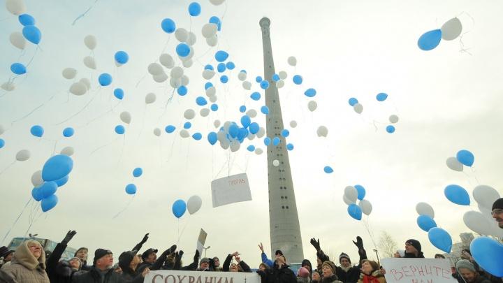 """""""Eсли они будут безбашенными, то мы будем несносными!"""": защитники телебашни провели митинг против сноса"""