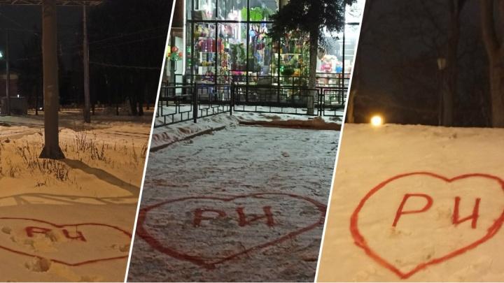 Трудолюбивый «Валентин»: парень из Ярославля украсил для своей любимой город сердечками