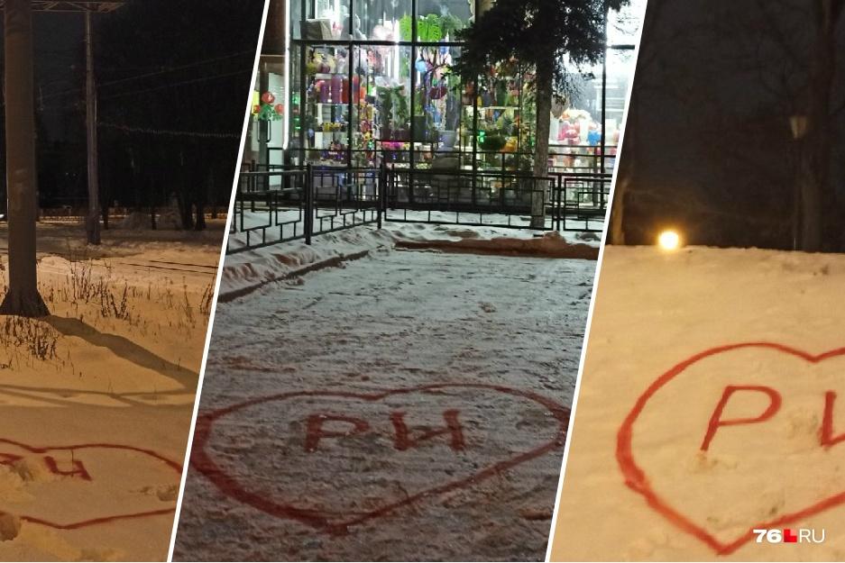 За ночь на снегу такие сердечки появились в Ярославле в 14 мес
