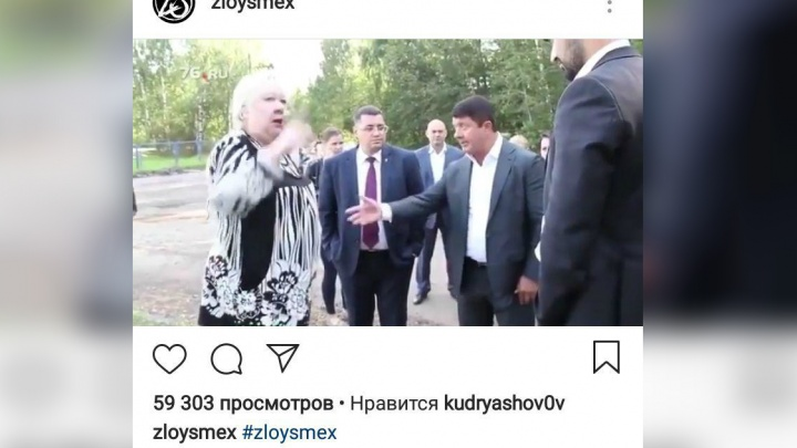 «Да я подойду!»: после ролика на 76.ru мэр Ярославля прославился на всю страну