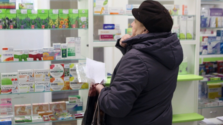 В Ярославской области откроют пять новых аптек для льготников: адреса