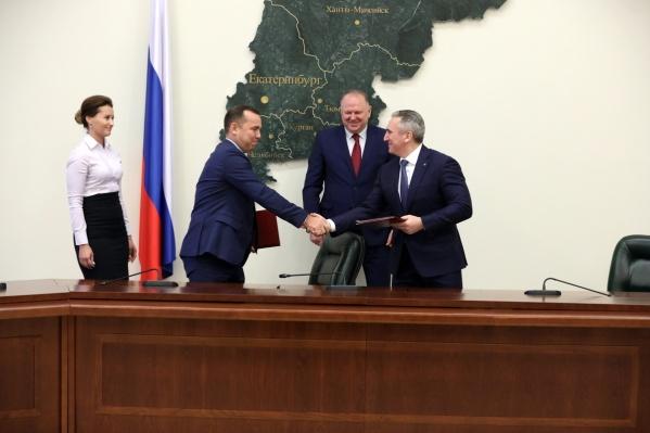 Стороны подписали соглашение о сотрудничестве