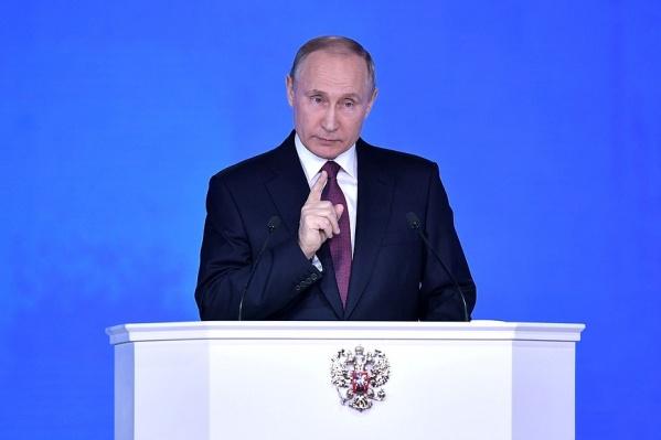 В предыдущий раз президент обращался с посланием к Федеральному собранию в декабре 2016 года