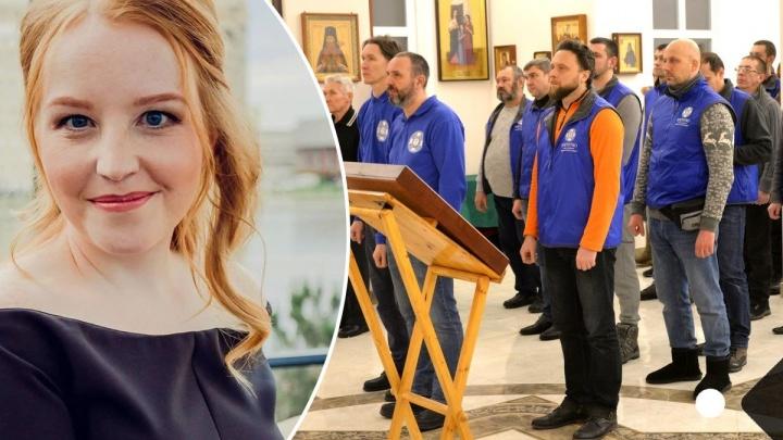 Сорок слабаков! Колонка разгневанной женщины о мужчинах, молящихся против закона о домашнем насилии