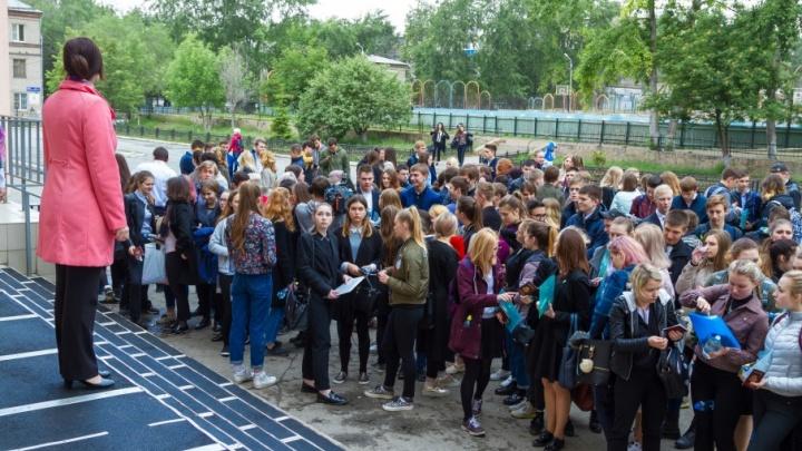 Пусть тренируются: в Челябинске родители дошколят смогут подать пробные заявления в первый класс