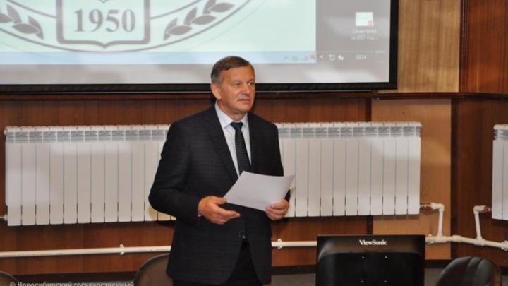 Ректор НГТУ Батаев заработал за год три миллиона