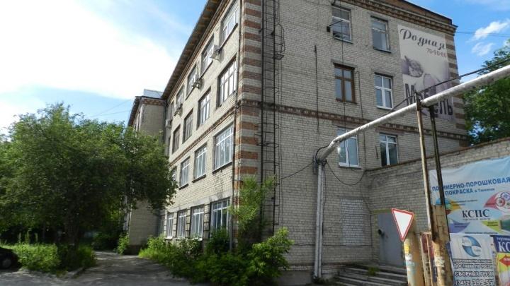 Офисы на Аккумуляторной снова выставили по стартовой цене — 990 000 рублей