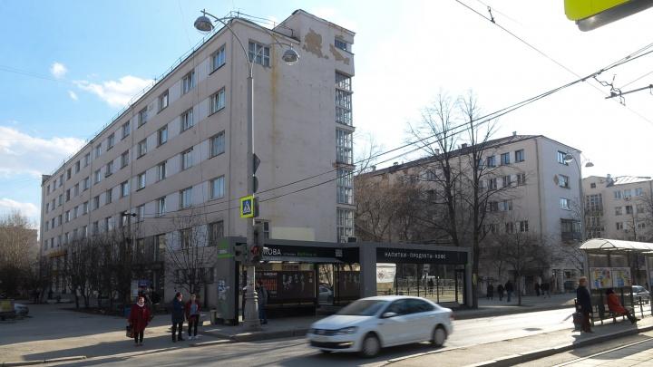 Предприятию мэрии Екатеринбурга грозит штраф в 5 миллионов за асфальт, переложенный возле памятника