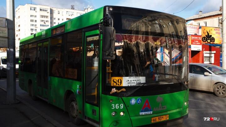 Тюменцев будут предупреждать о том, что на транспортных картах их детей заканчиваются деньги