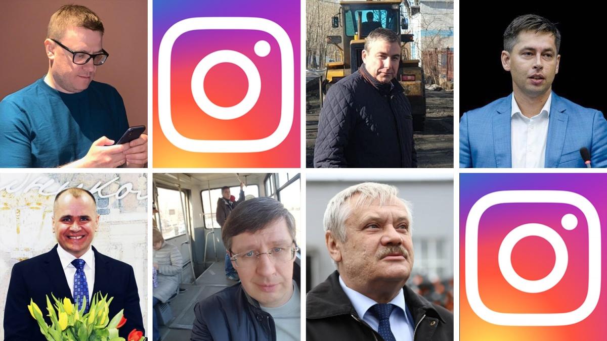 Пошли в народ: чиновники стали активнее в инстаграме