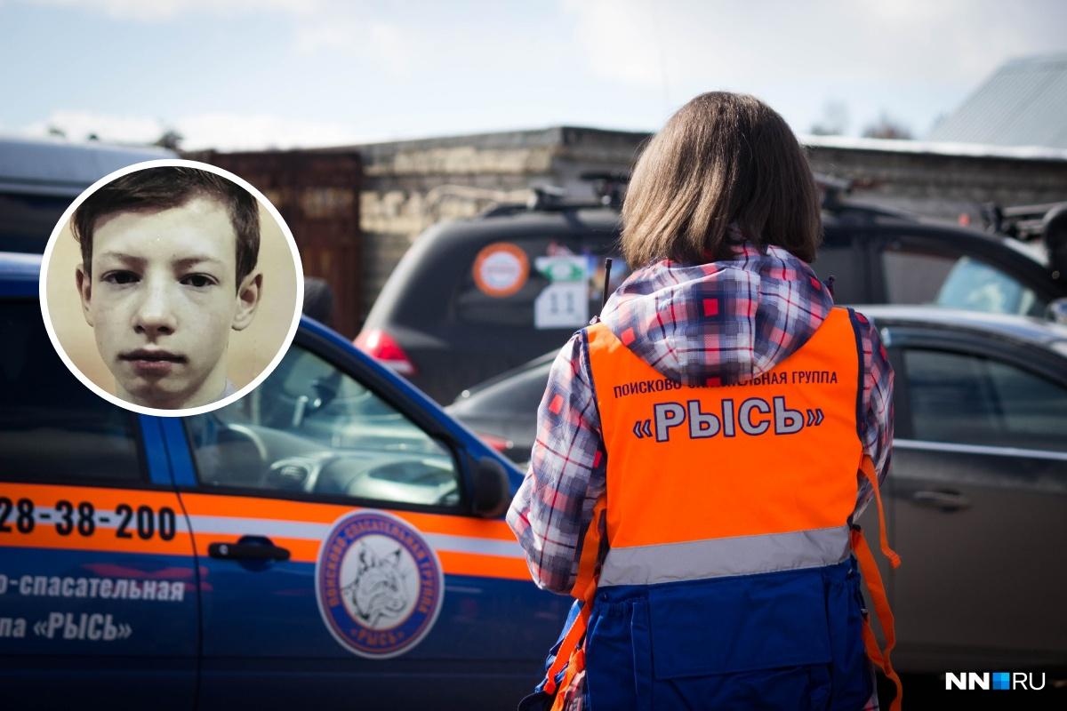 14-летний Максим Лялин пропал в Нижнем Новгороде