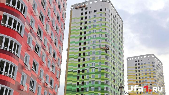 Запаслись землей:в Уфе скупили землю под строительство 400 домов