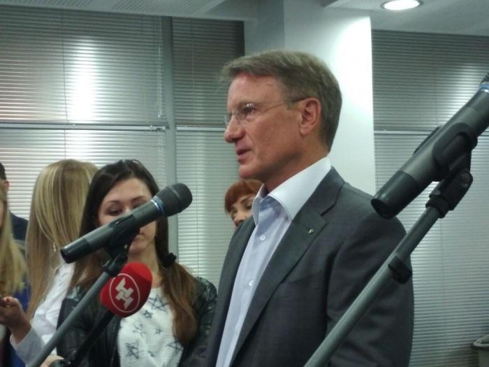Президент Сбербанка объявил, что в Новосибирске появится новый фонтан