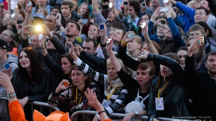 Хедлайнеры «Уральской ночи музыки» споют под аккомпанемент 30 тысяч солнечных зайчиков