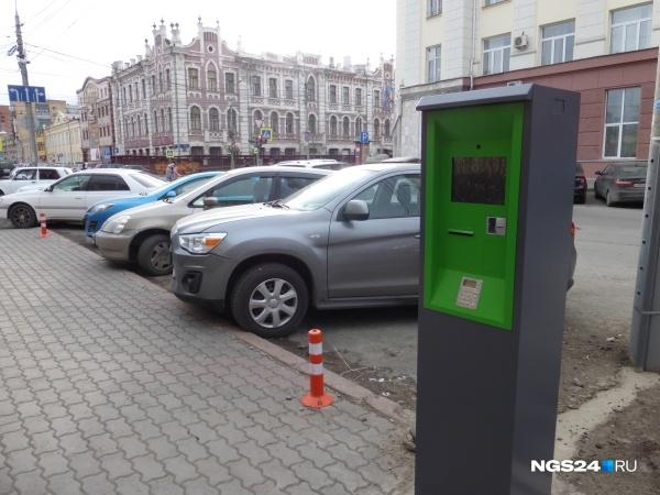 32 % паркоматов уже отключены в Красноярске