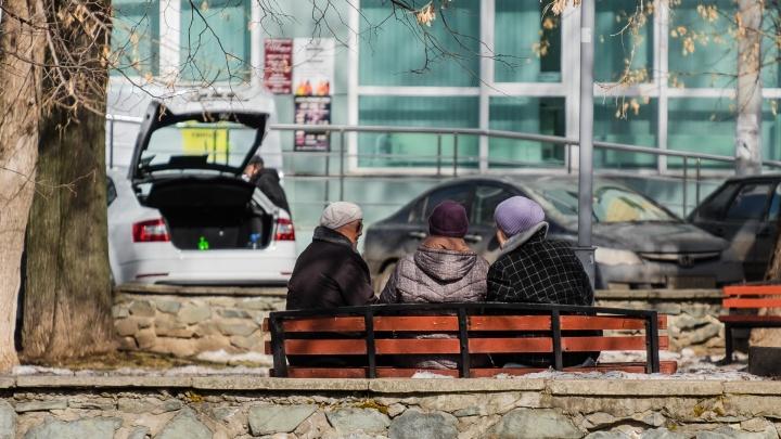 Пенсионная реформа: 10 неочевидных проблем, связанных с новым законом