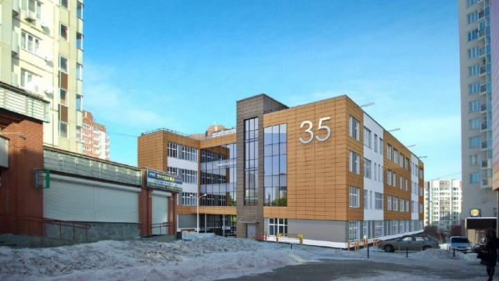 Здание начальной школы для 35-й гимназии в Пионерском начнут строить летом