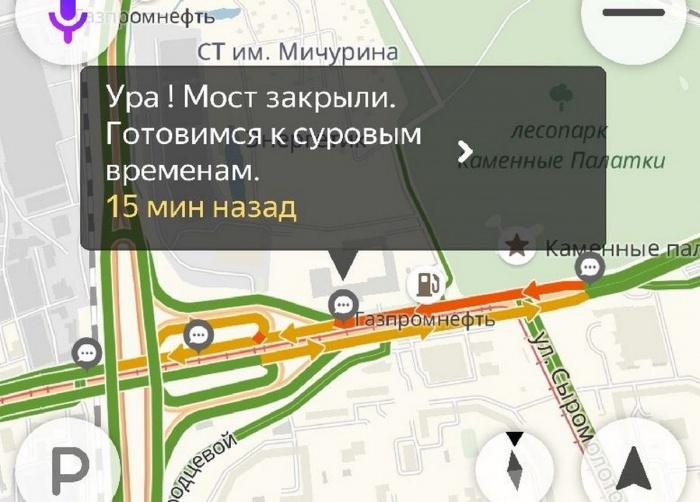 Теперь у водителей, которые едут по Малышевскому мосту, есть время на разговоры в «Яндекс.Навигаторе»