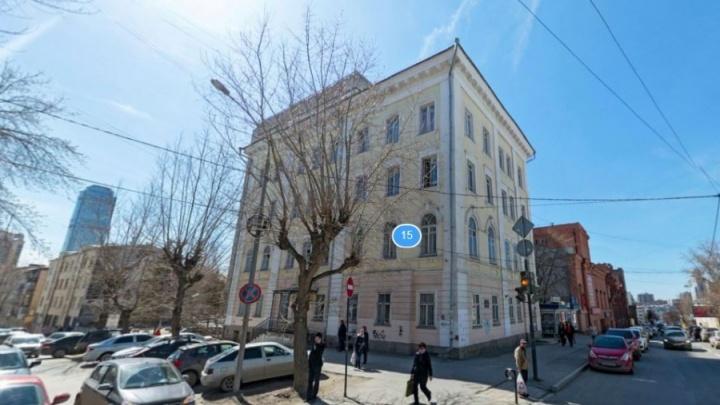 Здание XIX века на Тургенева превратили в культурный центр: когда он откроется и что там будет