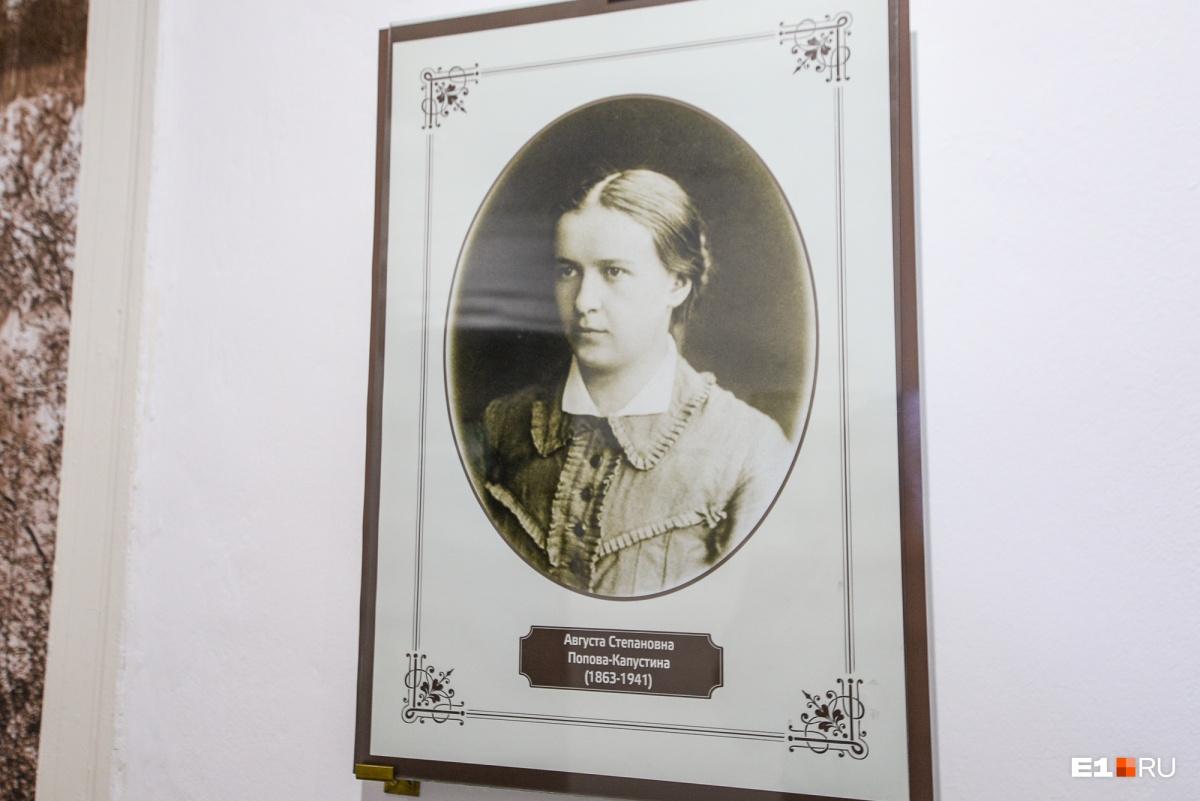 Еще одна сестра Александра Попова по имени Августа. Она была художницей
