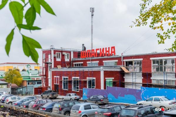 На территории завода имени Шпагина планируют открыть огромное арт-пространство