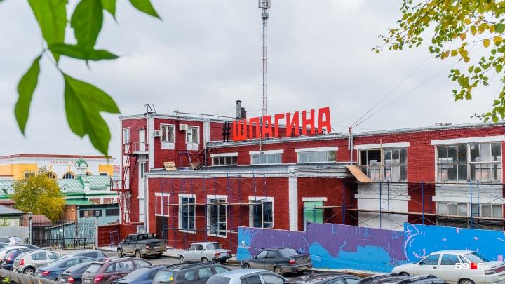 Фуникулёр, площадь Трех столетий и новый театр. В Перми показали проект реконструкции завода Шпагина