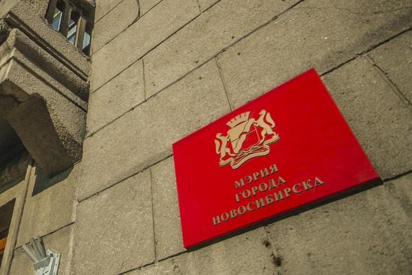 Расходы на информационные услуги утверждает сессия городских депутатов