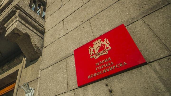 Власти Новосибирска потратят 52 миллиона на эфиры и публикации о себе