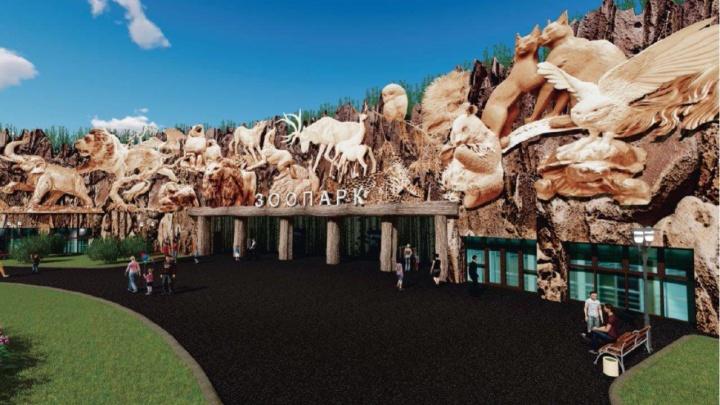 «Заявиться может любой желающий»: директора пермского зоопарка впервые выберут на конкурсе
