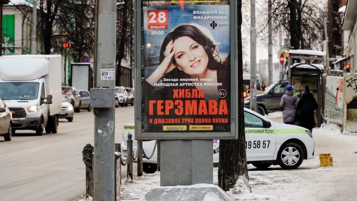 Сити-борды, щиты и стелы: мэрия Перми объявила конкурс на право размещения наружной рекламы в городе