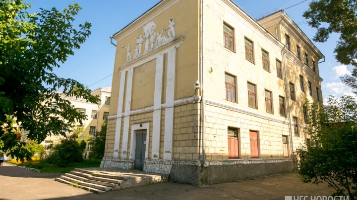 Школа без ремонта 61 год