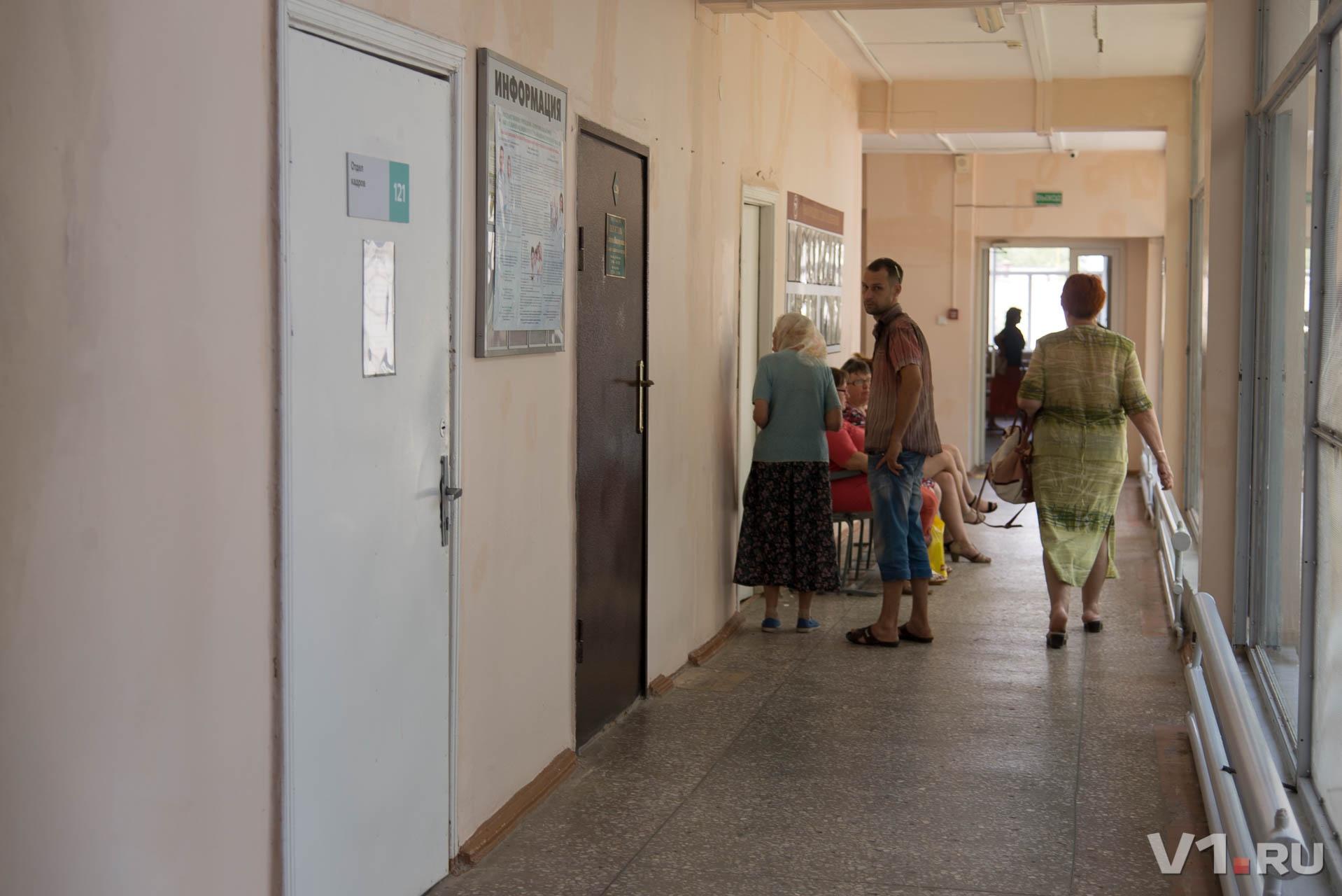 «Нужно провести тщательную проверку работы больницы»