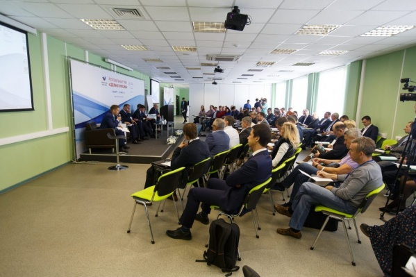 В форуме примут участие бизнесмены, менеджеры, члены ассоциаций, общественных объединений и других региональных структур